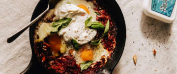 Aphrodite Galotyri Baked Eggs Recipe Will Studd